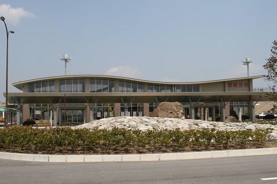 Sân bay Đảo Oki